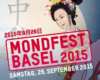 banner_mondfest2015