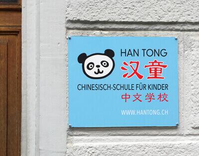 Chinesische mädchen kennenlernen
